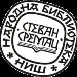 Народна библиотека Стеван Сремац - Ниш
